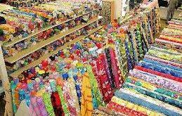 خرید عمده پارچه تریکو
