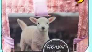 مرکز صادرات پتو گوسفندی تک نفره